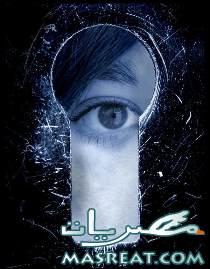 محاكمة عاجلة لشبكة جواسيس اسرائيل في مصر