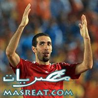 نتيجة مباراة الاهلي والمقاولون العرب