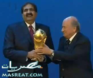 استضافة قطر لكاس العالم