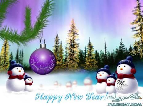 مسجات راس السنة الجديدة - رسائل للعام الجديد 2021