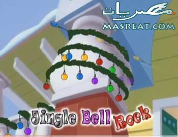 اغاني الكريسماس Christmas songs 2019 راس السنة الميلادية الجديدة