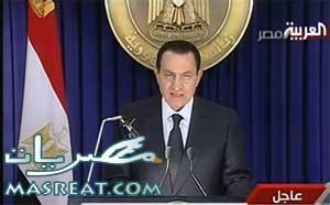 احداث مصر : تابع وسجل رأيك بالأحداث الاخيرة مباشرة الان