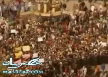 احداث مصر اليوم