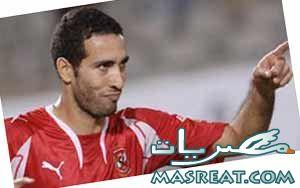 مشاهدة مباراة الاهلي و مصر المقاصة