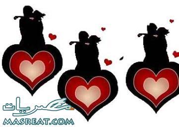 رسائل حب 2019 قصيرة، مسجات الحب للارسال بدون تأجيل