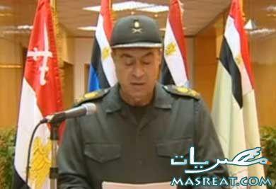 بيان القوات المسلحة : رقم 2 نص بيان القوات المسلحة الاخير اليوم