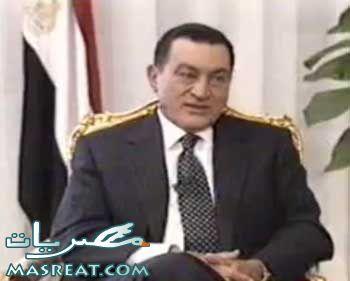 استقالة الرئيس مبارك