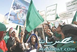 اخبار المظاهرات في ليبيا : اخر اخبار احداث المظاهرات في ليبيا 2011