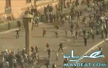 اخبار احداث مظاهرات ميدان التحرير اليوم | فيديو