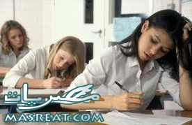 المحذوف من المناهج الدراسية والدروس الملغية من المقرر