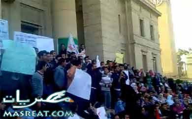 مظاهرات جامعة القاهرة