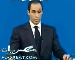 انتحار جمال مبارك بالسم ومن ورائها