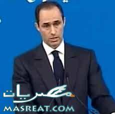 اخبار القبض على جمال مبارك
