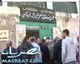 نتيجة استفتاء الدستور في مصر - نتائج اللجنة العليا للانتخابات