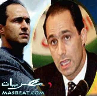 جمال وعلاء مبارك في السجن