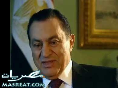حبس حسني مبارك