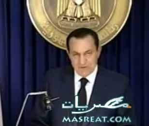 كلمة مبارك لقناة العربية