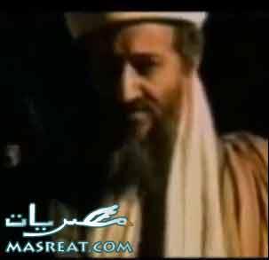 خطاب بن لادن الاخير