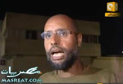 بالفيديو ظهور سيف الاسلام القذافي وسط طرابلس مكذباً خبر اعتقاله