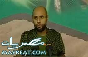 القبض على سيف الاسلام القذافي | فيديو يوتيوب حول الاعتقال