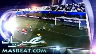 مباراة مصر والبرازيل الودية وسفر الحضري الى قطر اليوم