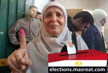 موعد انتخابات مجلس الشعب 2012 في محافظات المرحلة الثالثة