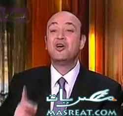 تعليق عمرو اديب على اخبار إنشاء هيئة الامر بالمعروف في مصر