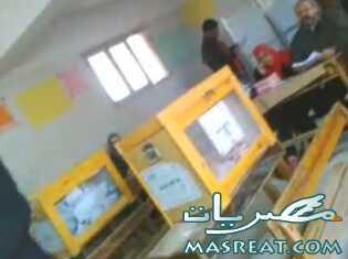 اخبار نتيجة التصويت انتخابات مجلس الشعب 2011 اليوم