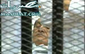جلسة محاكمة مبارك اليوم هل ستكون الاخيرة والحاسمة
