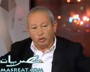 محاكمة نجيب ساويرس واولى نسائم الحرية اليوم