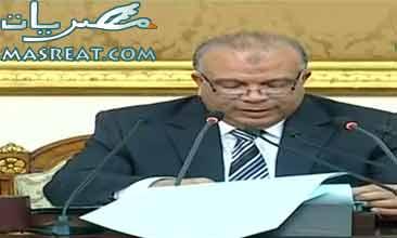 سعد الكتاتني رئيس مجلس الشعب المصري الجديد برلمان 2012