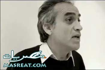 اغنية السوري سميح شقير
