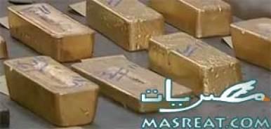 توقعات اسعار الذهب فى مصر