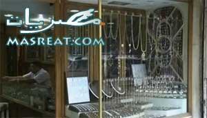 توقعات بارتفاع اسعار الذهب في مصر لمستويات قياسية اليوم