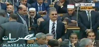 اخبار احداث اولى جلسات مجلس الشعب المصري 2012 مباشر الان