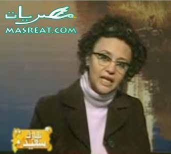 مشاهدة توقعات الابراج 2012 بالتفصيل اليوم للخبيرة نتالي سمير
