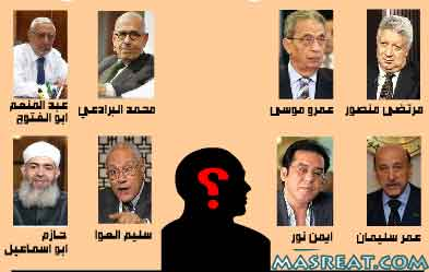 موعد انتخابات الرئاسة 2012
