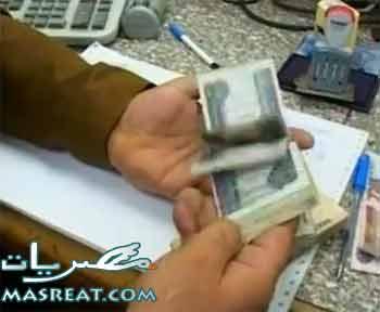 حل مشاكل مصر الاقتصادية بايدينا وليس بيد البنك الدولي