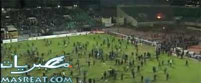 احداث مباراة الاهلي والمصري في بورسعيد اليوم:شارك برأيك الان
