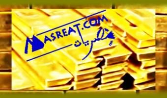 توقعات سعر الذهب