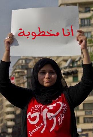 خبر خطوبة اسماء محفوظ يثير موجة من السخرية لدى الفلول .. صور