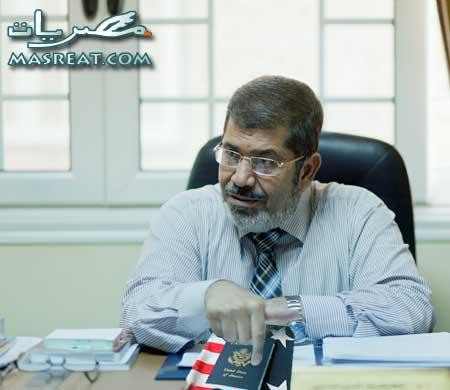 محمد مرسي مرشح الاخوان لانتخابات الرئاسة والجنسية الاميركية