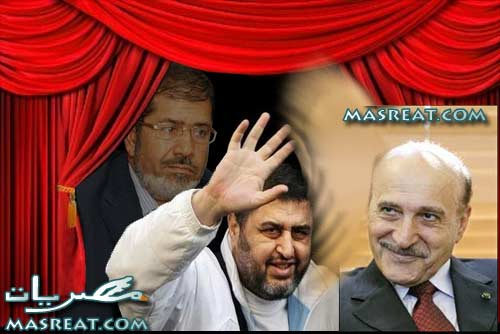 عمر سليمان مرشح الرئاسة مهدداً: