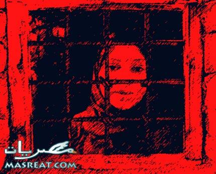المحكمة تؤيد حبس الناشطة اسماء محفوظ مدة سنة بقضية ضرب مواطن