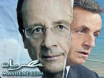 مرشحي انتخابات الرئاسة الفرنسية 2012