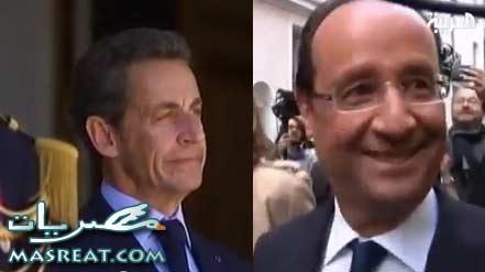 نتائج انتخابات الرئاسة الفرنسية
