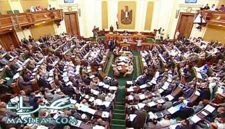 قرار المحكمة الدستورية العليا اليوم بحل مجلس الشعب
