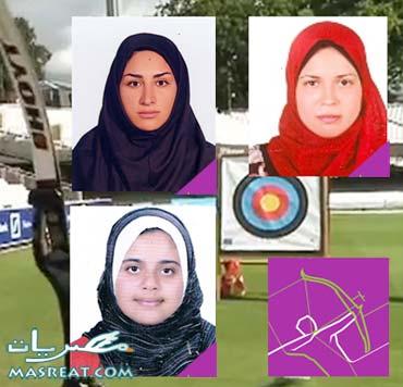 انطلاقة بطولة اولمبياد لندن ٢٠١٢: الرماية ومشاركة نسائية عربية