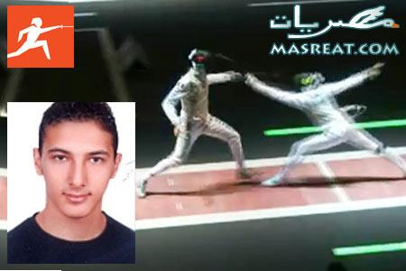 اولمبياد لندن ٢٠١٢ مبارزة سيف الشيش