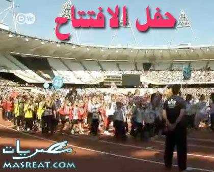 اولمبياد لندن 2012 وعروض حفل افتتاح برعاية جيمس بوند - يوتيوب